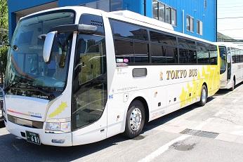 大阪貸切バス|レンタルバス・貸切バス会社なら、 …